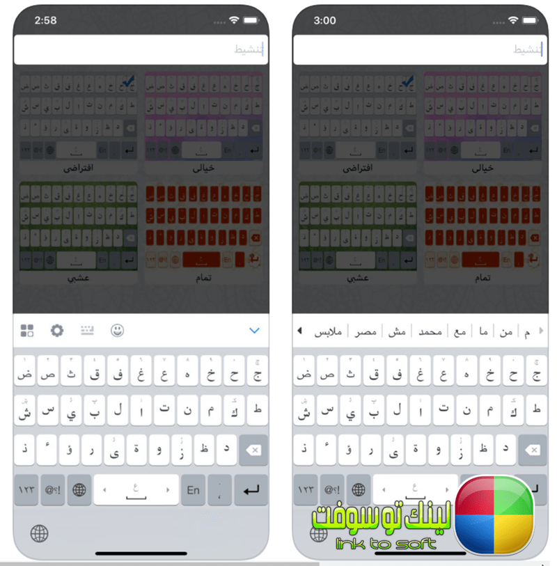 ما هى مميزات للوحة المفاتيح Tamam Arabic Keyboard ؟