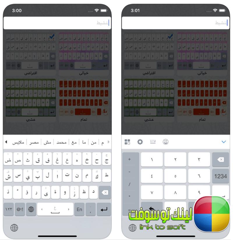 لوحة مفاتيح تمام متعددة ومتنوعة اللغات