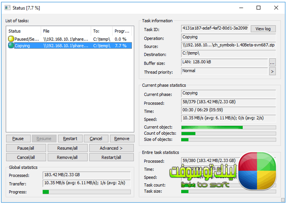 طريقة تثبيت برنامج Copy Handler على جهازك الحاسوب