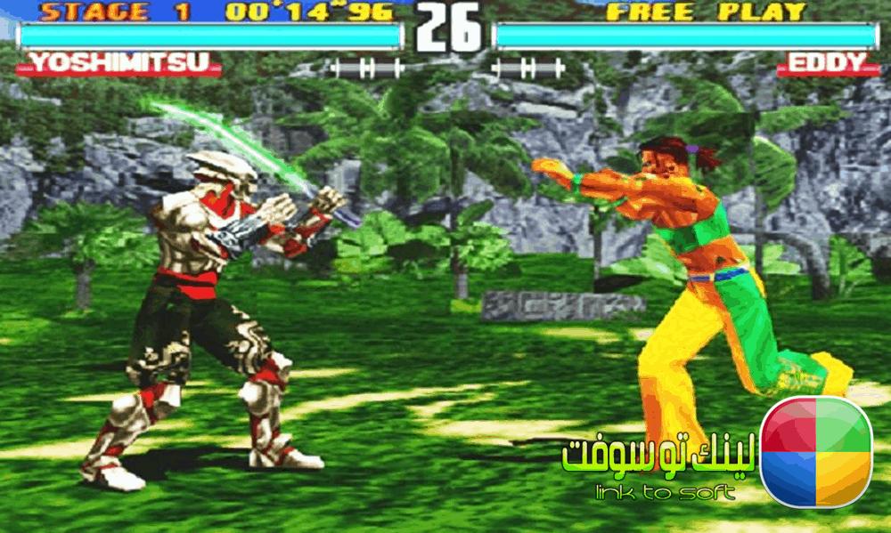 تحميل لعبة Tekken 3 كامله برابط واحمد من ميديا فاير 2019