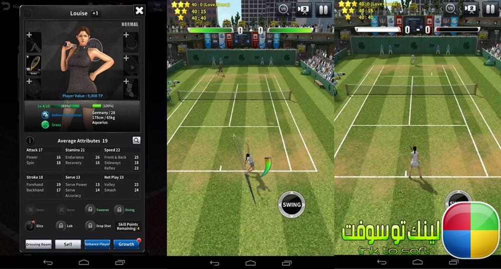 مميزات لعبة Ultimate Tennis