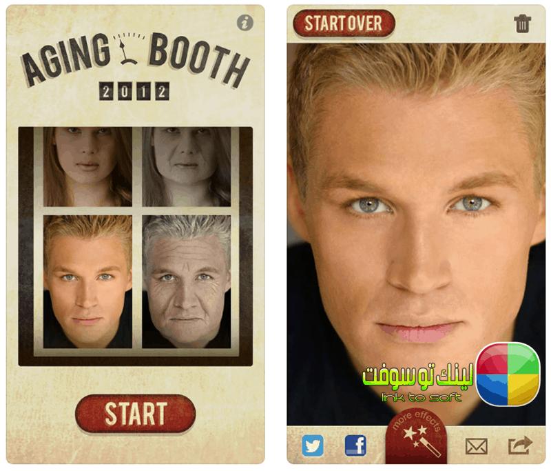 تطبيق تكبير العمر AgingBooth