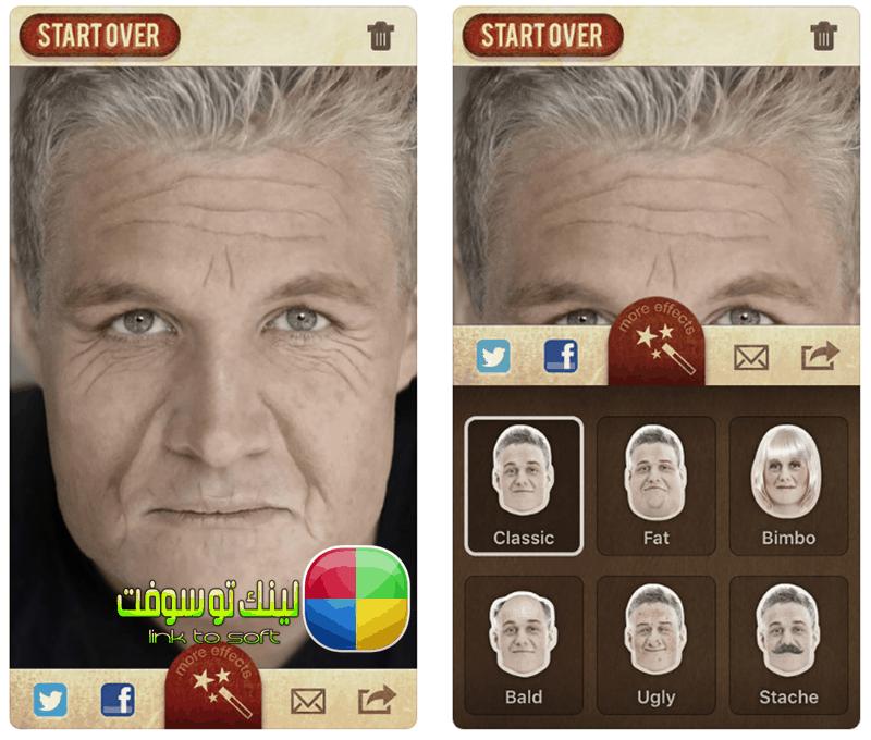تطبيق تغيير الوجه والصوت