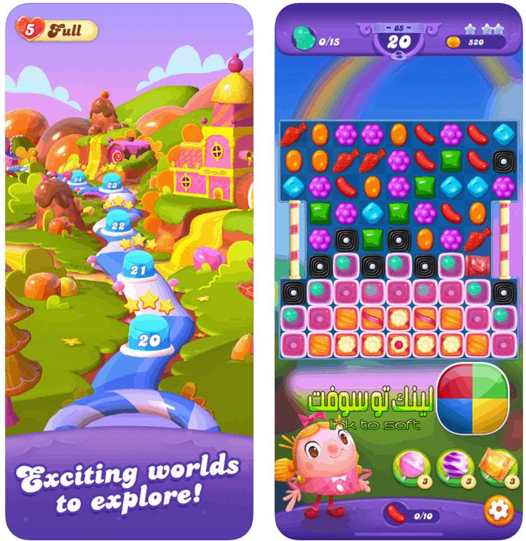 طريقة تحميل لعبة Candy Crush