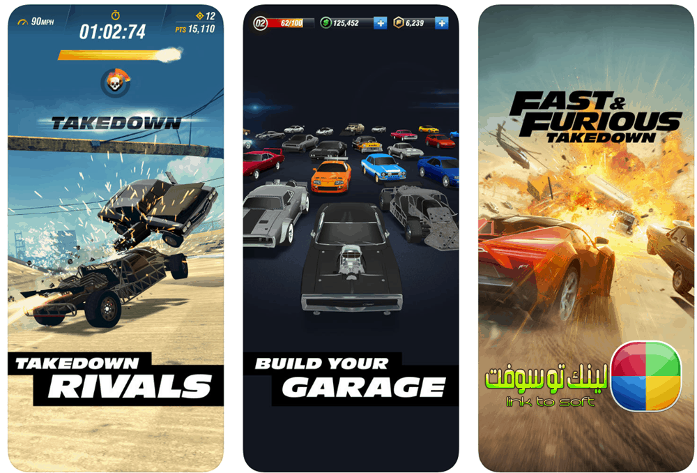 مميزات لعبة Fast & Furious Takedown