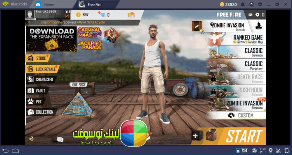 تحميل لعبة Free Fire على أجهزة الكمبيوتر واللابتوب