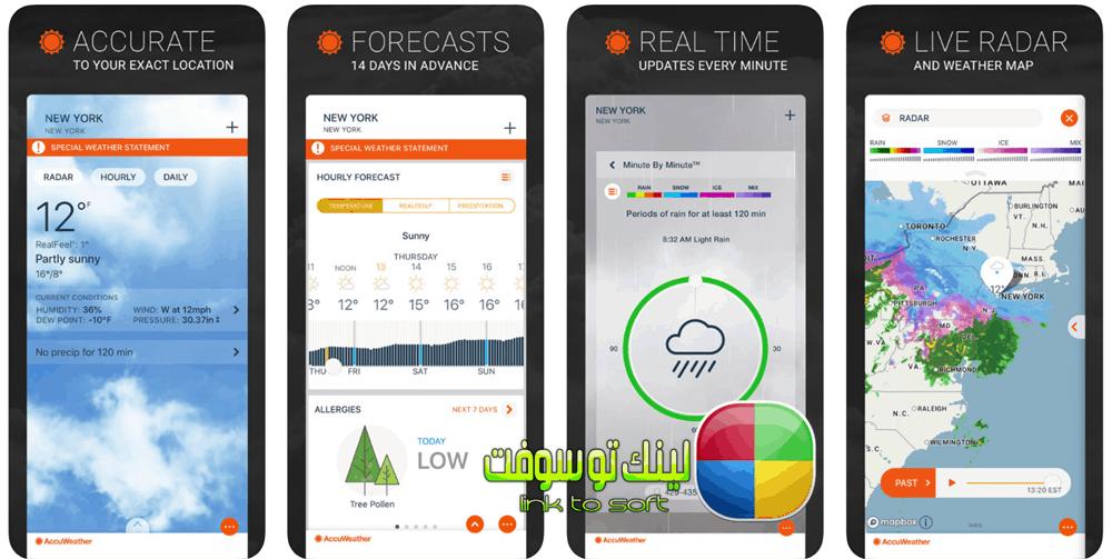 تطبيق Accu weather