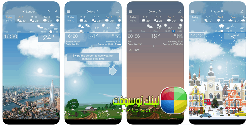 تطبيق Awesome weather