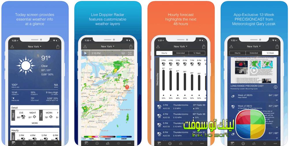 تطبيق Weather 1