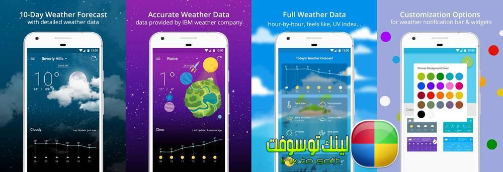 افضل تطبيقات للطقس