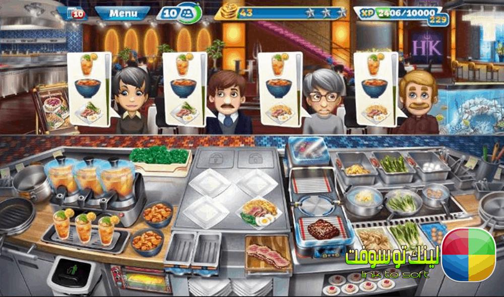 تحميل لعبة حمى الطهي Cooking Fever للموبايل اخر اصدار
