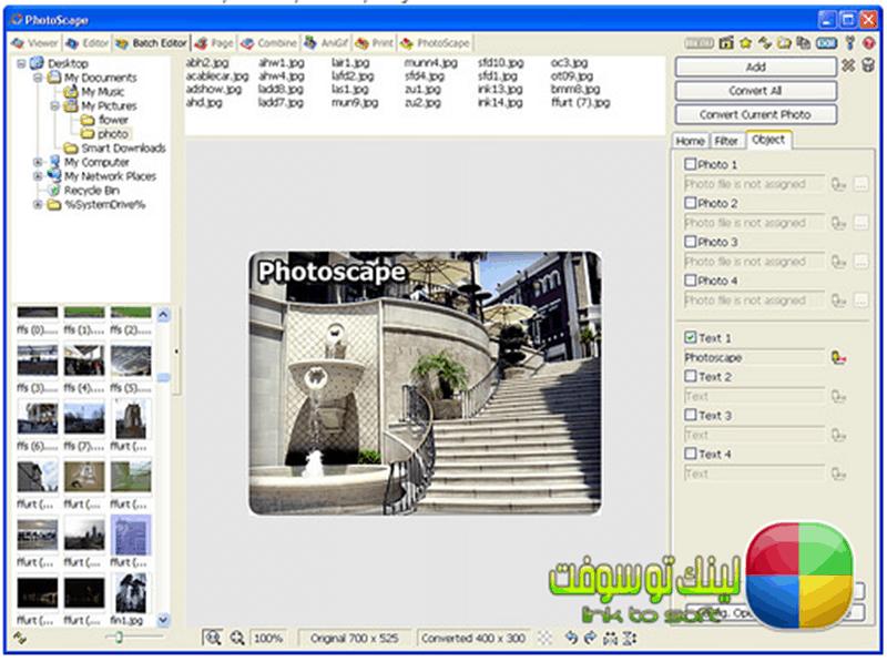 برنامج Photoscape للكتابة على الصور