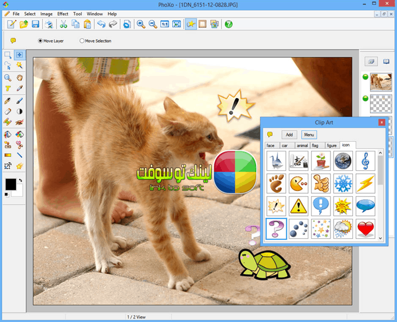أفضل 3 برامج للكتابة علي الصور بطرق أحترافية للكمبيوتر