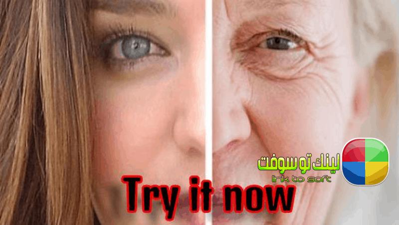 مميزات تطبيق الشيخوخة aging app