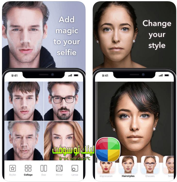 تحميل برنامج تكبير العمر face app احداث اصدار للاندرويد والايفون برابط مباشر
