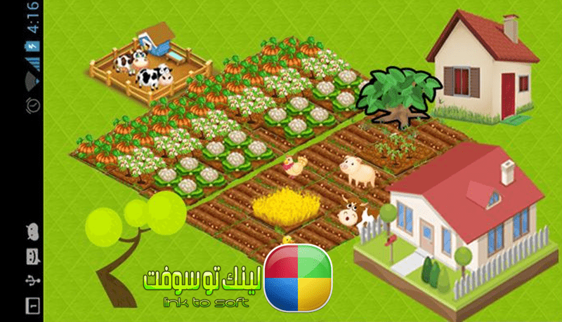 تنزيل لعبة المزرعة السعيدة