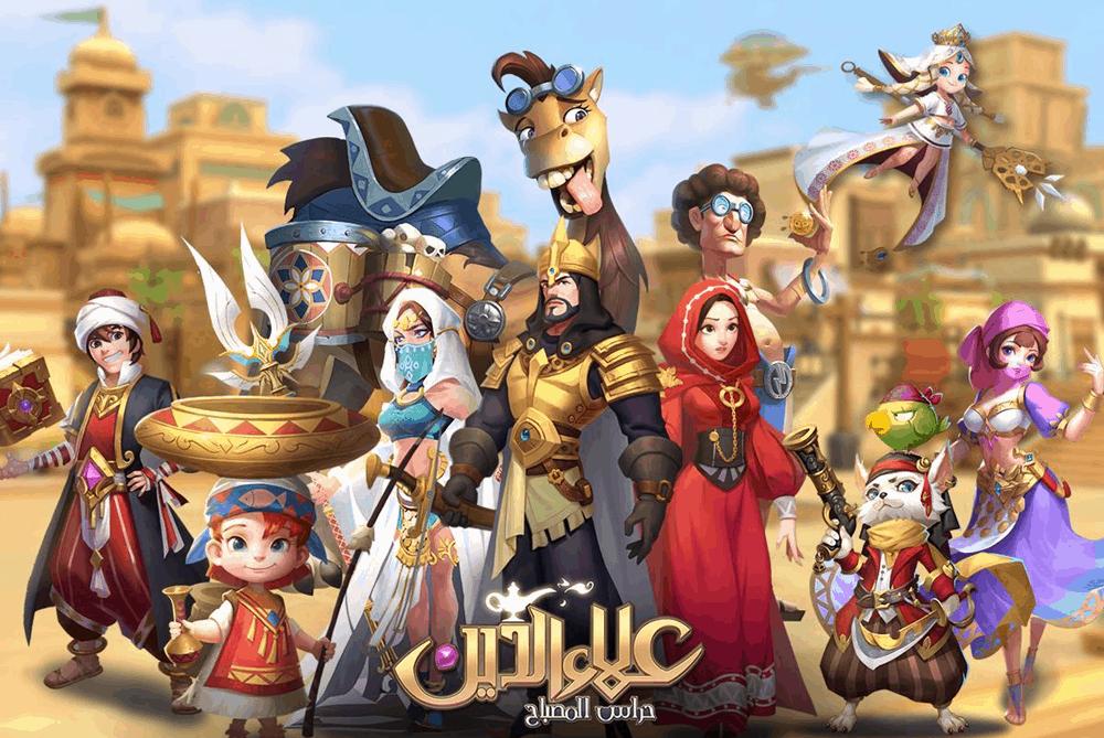 تحميل لعبة علاء الدين حراس المصباح Aladdin: Lamp Guardians الاصلية