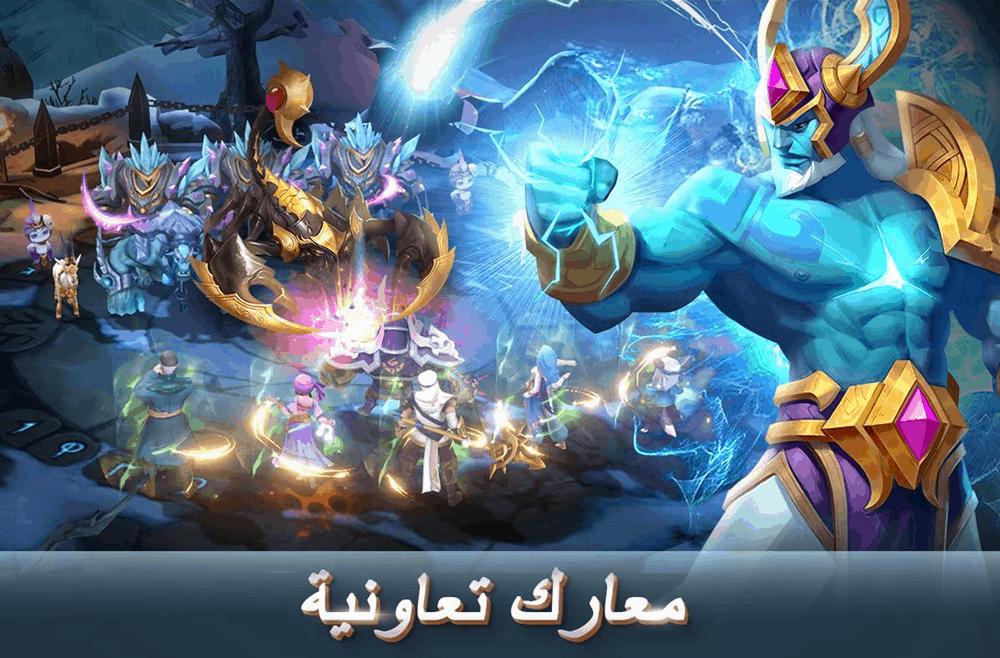 لعبة Aladdin : Lamp Guardians