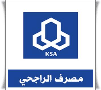 تحميل تطبيق الراجحي Al Rajhi Bank للاندرويد والايفون برابط مباشر