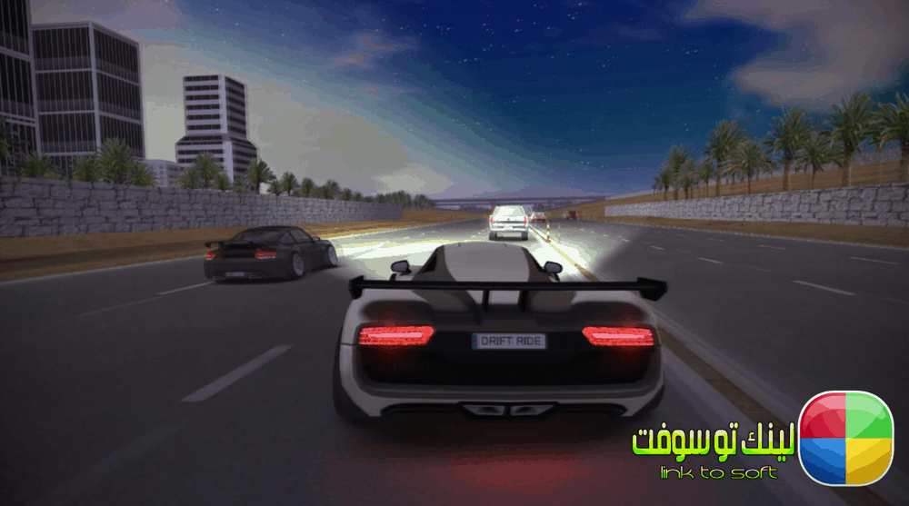 لعبة Drift Ride