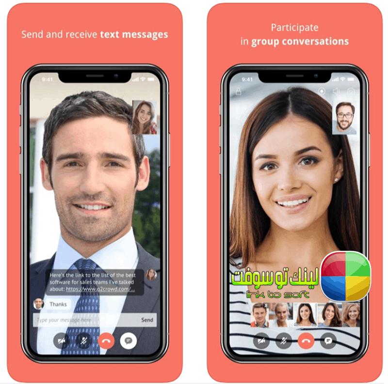 تحميل تطبيق Gruveo لمكالمات الفيديو والصوت المجانية بدون تحميل