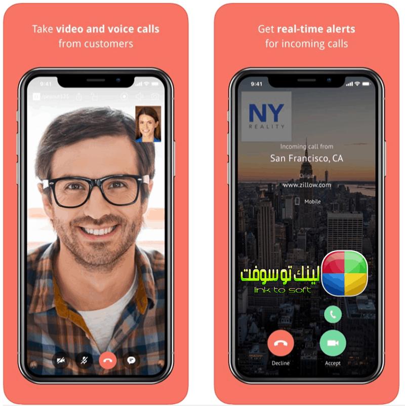 تطبيق برنامج Gruveo لمكالمات الفيديو والصوت المجانية