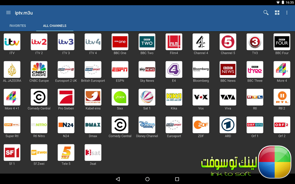 افضل تطبيق IPTV