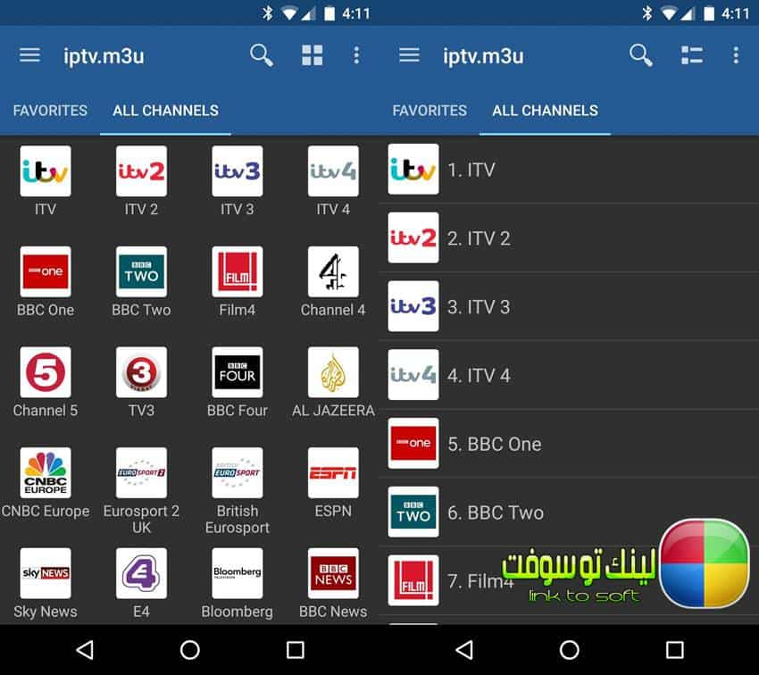 تحميل برنامج iptv لمشاهدة قنوات beIN Sport و القنوات المشفرة