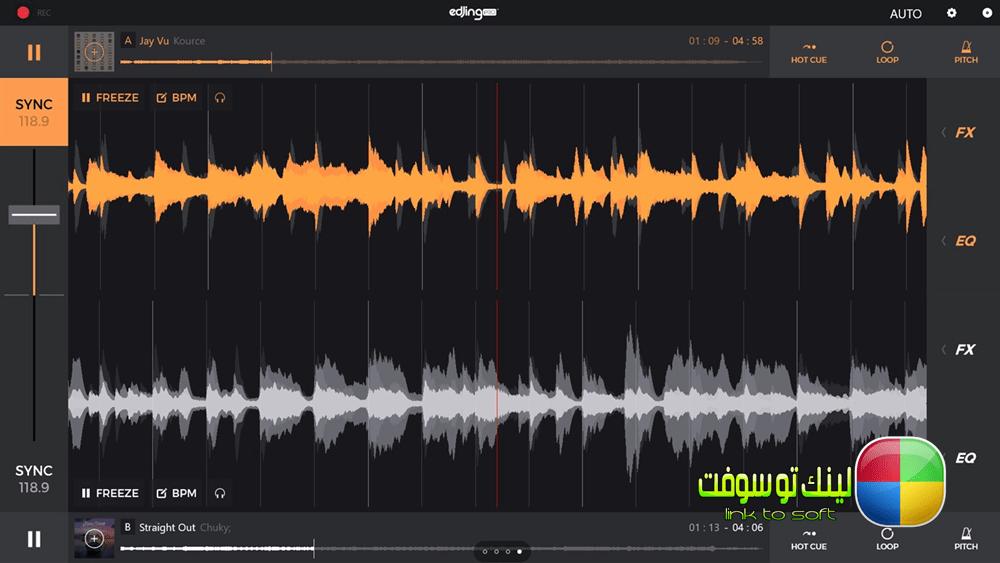 إيدجنغ ميكس: خلاط موسيقي دي جي