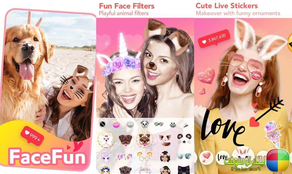 تنزيل FaceFun - مرشحات الوجه,معدل الصور,كاميرا الجمال apk