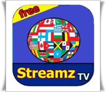 Streamz tv لمشاهدة القنوات المشفرة والرياضية