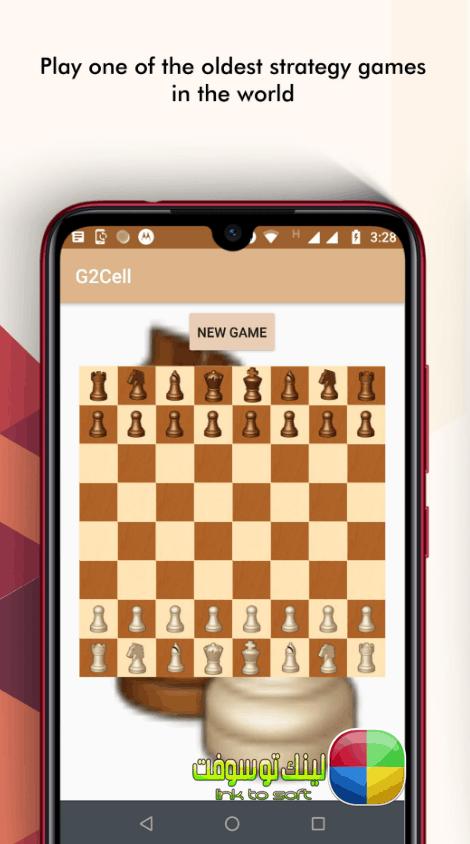 تحميل G2Cell لعبة الشطرنج الشهيرة للاندرويد