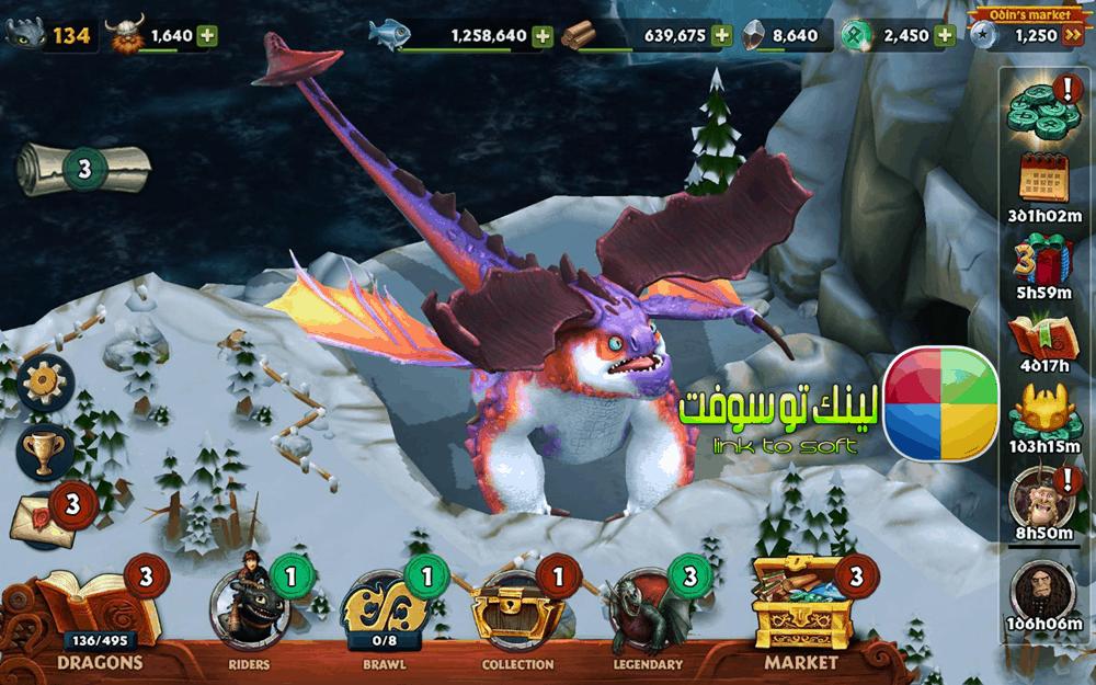 تحميل dragons rise of berk apk برابط مباشر