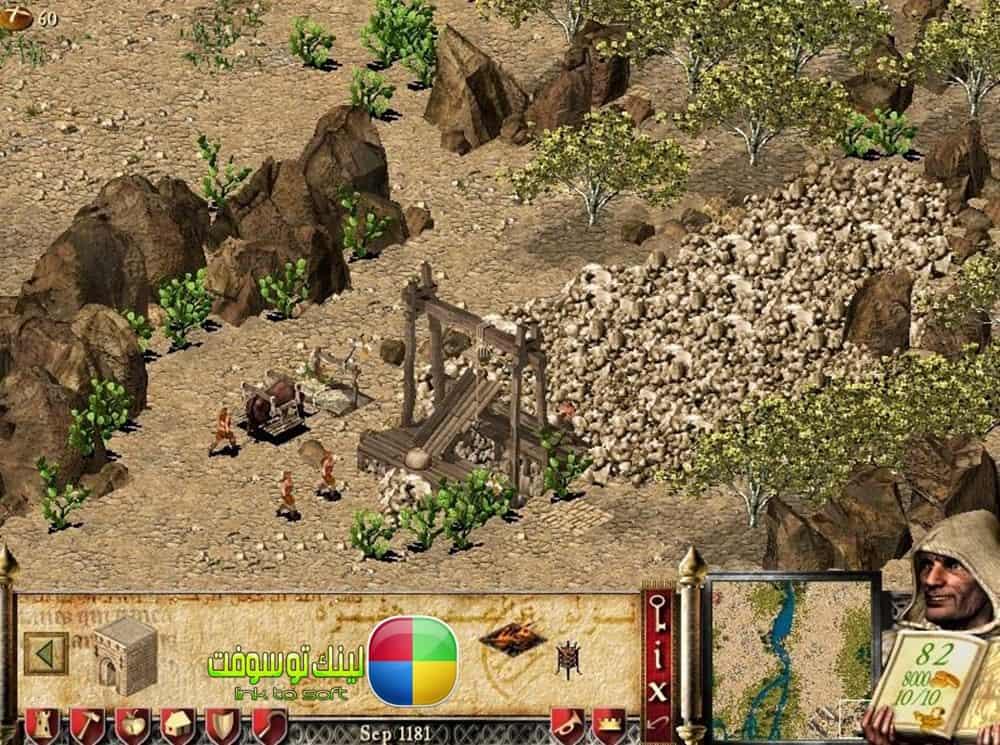 لعبة صلاح الدين stronghold crusader