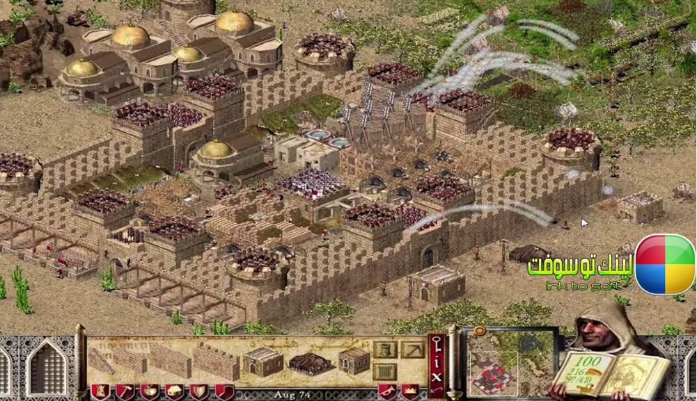 لعبة stronghold crusade