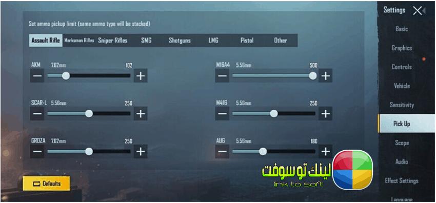 لعبة ببجي الكورية PUBG MOBILE KR