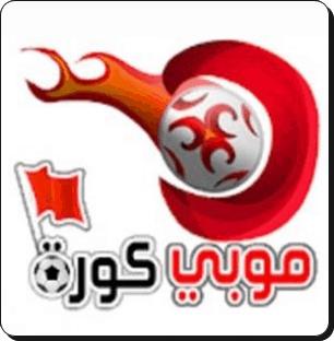 برنامج موبي كورة MobiKara